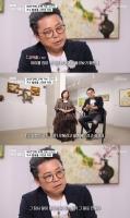 김학래, 이성미 '미혼모 논란' 해명…누리꾼