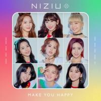 JYP 신예 니쥬, 日 오리콘 주간 차트 1위…뚜렷한 존재감