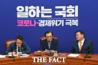 [TF이슈] '부동산 투기꾼' 지목 민주당 의원들의 '네 가지' 해명