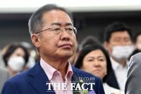 '30억 잠실아파트' 홍준표