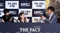 [TF포토] 권해효-이레-이예원, '무대 위 즉석 포토타임!'