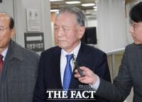 '세월호 7시간 의혹' 김기춘 항소심도 집행유예