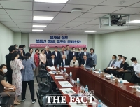 [TF이슈] 통합당·학계·시민단체, 文정부 '부동산 정책' 맹폭