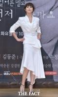 김선아, 이끌엔터와 전속계약…지진희·백지원 한솥밥