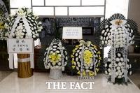 [TF포토] 박지원-주호영, 고 박재옥 씨 장례식장에 조화