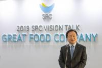 '상표권 배임 혐의' SPC그룹 회장 무죄 확정