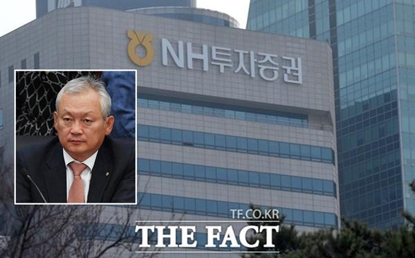 '사면초가' NH투자증권…옵티머스 사태 보상압박 ..