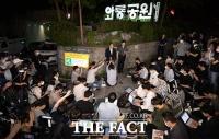 [TF사진관] 박원순 시장 사망 관련 브리핑하는 경찰