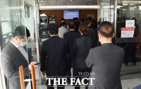 [TF포토] 조문 발길 이어지는 고 박원순 시장 빈소
