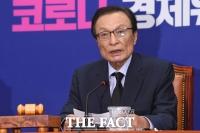 [TF사진관] 검은 넥타이 메고 박원순 시장 애도하는 더불어민주당
