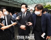 [TF포토] 조문 마친 김두관 의원