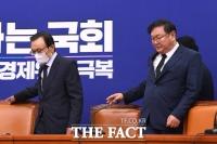 [TF포토] '박원순 시장 애도하는 검은 넥타이'