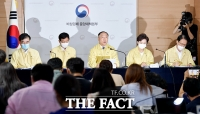 [TF사진관] 정부, 부동산 대책…'종부세·양도세·취득세 강화'