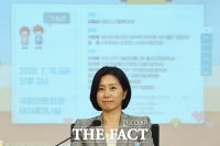 [TF포토] '미니홈피 속 허은아 의원'