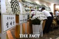 [TF포토] 고 백선엽 장군 빈소에 조화 보낸 문재인 대통령