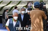 [TF사진관] '추모행렬 몰려드는 고 박원순 시장 분향소'