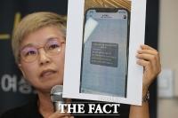 [TF사진관] 수면 위로 드러난 '고 박원순 시장 비밀대화방'