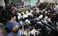 [TF포토] 취재진으로 붐비는 '서울시장에 의한 위력 성추행 사건 기자회견장'