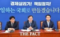 [TF사진관] 김태년, 부동산 시장 증여로 기울면