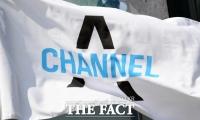 '검언유착 의혹' 사건 수사심의위 24일 개최