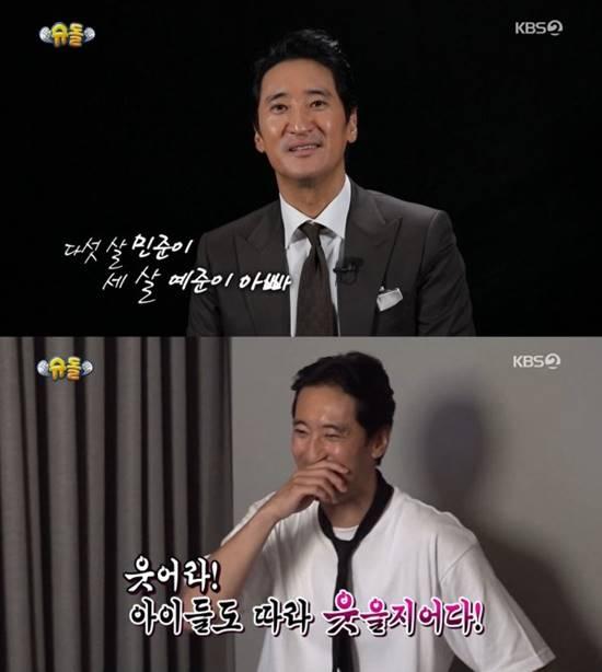 배우 신현준이 전 매니저와 법적 다툼을 예고하고 슈퍼맨이 돌아왔다에 잠정 하차 의사를 밝혔다. /KBS2 슈퍼맨이 돌아왔다 캡처