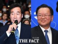 '박원순 사태' 사과…이낙연의 '피해 고소인' vs 김부겸의 '고소인'