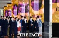 [TF포토] 코엑스 로비에 등장한 화려한 미디어 쇼