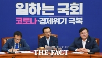 [TF초점] '박원순 사태'가 촉발한 '4·7 재보궐 공천' 거리 두는 與…속내는?
