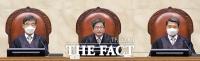[TF사진관] 대법원, 이재명 선거법 위반 무죄 취지 파기환송