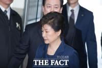 '10년 감형' 박근혜 다시 대법원으로…검찰 재상고