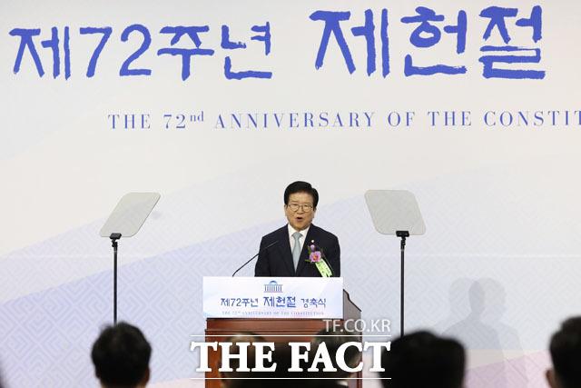 경축사 전하는 박병석 국회의장