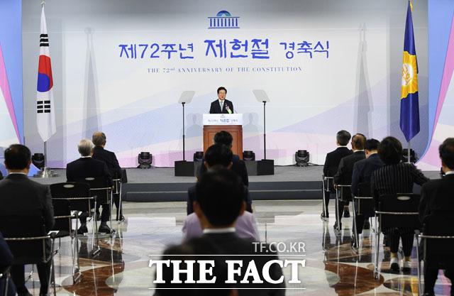 개헌 내년이 적기 개헌 의지 밝힌 박병석 의장