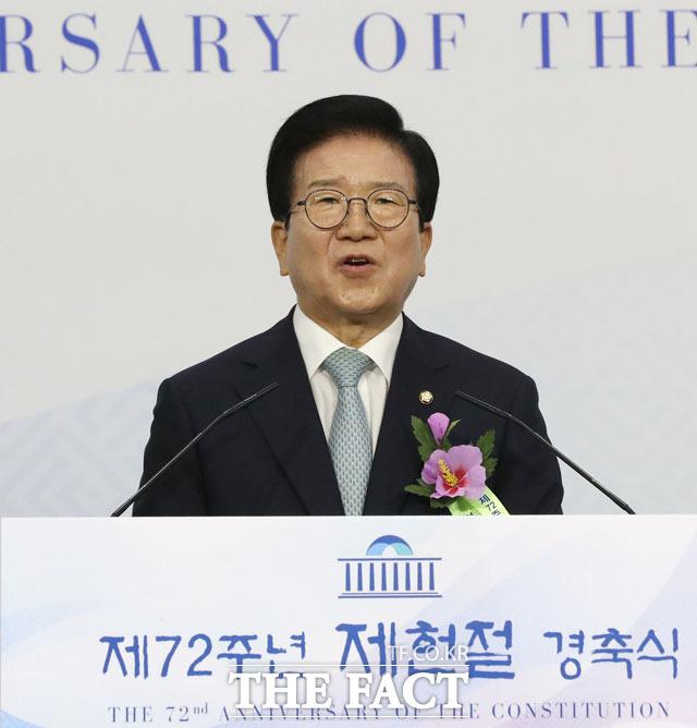 박병석 국회의장이 제72주년 제헌절을 맞아 개헌 카드를 꺼내들었다. /국회=남윤호 기자