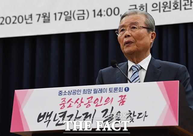 축사하는 김종인 비대위원장