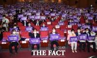 [TF사진관] 국회에서 열린 '청년의 날 조직위 발대식'