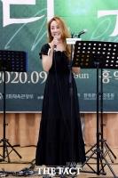 [TF포토] 아름다운 목소리 뽐내는 김소향