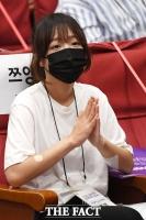 [TF사진관] 국회 찾은 '먹방' 유튜버 쯔양