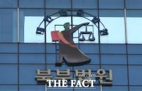 '조국 명예훼손' 우종창 전 월간조선 기자 법정구속