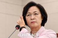 '차량 의전 의혹' 추미애 vs '문제 제기' 조수진 이틀째 충돌