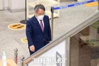 [TF사진관] '사법행정권 남용 의혹' 법정 향하는 임종헌