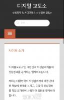 [TF인터뷰] 디지털교도소 '박 소장',