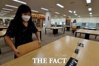 [TF포토] '도서관 재개관 준비'