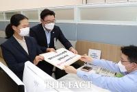 [TF포토] 통합당·국민의당, 추미애 탄핵소추안 제출