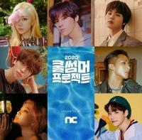 엔씨소프트, '쿨' 노래 재해석 한다…피버뮤직 2020 음원 공개