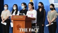[TF사진관] 호소문 낭독하는 '팀킴' 컬링 선수들