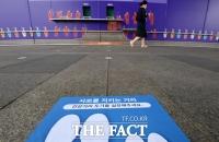 [TF사진관] '수도권 방역 조치 조정'…재개장 앞둔 국립중앙박물관