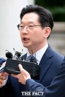 [TF사진관] '드루킹 댓글 조작 혐의' 법원 출석하는 김경수 지사