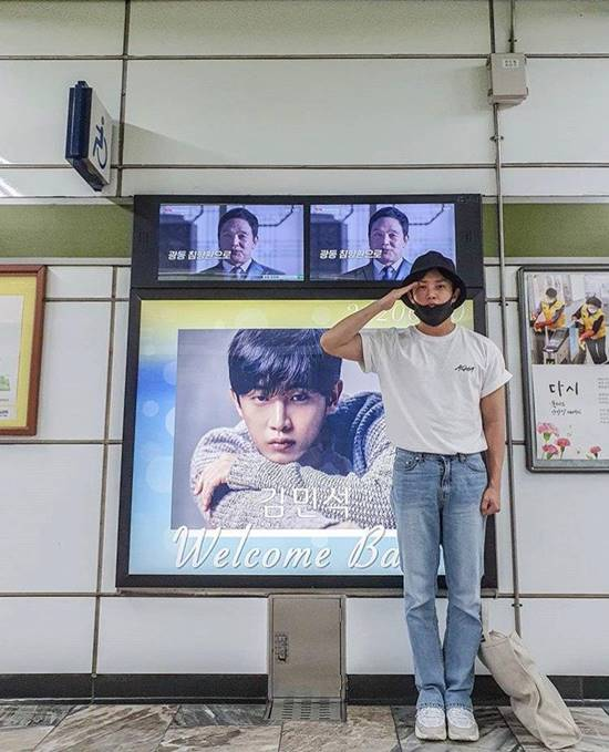 배우 김민석이 지난 20일 자신의 SNS를 통해 전역 사실을 알렸다. /김민석 SNS