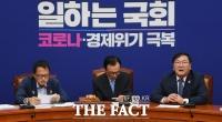 [이철영의 정사신] '초딩'도 아는 '약속', 민주당은 왜 모를까