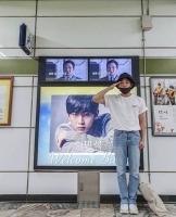 [TF댓글뉴스] 말년휴가 중 몰카범 잡은 김민석